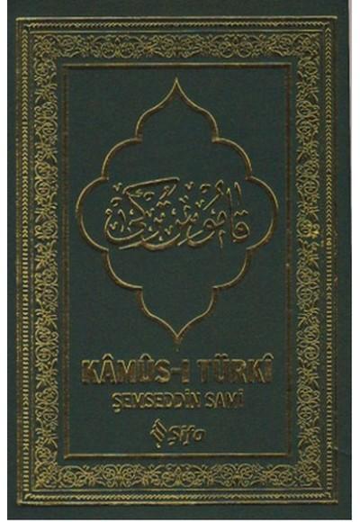 Kamus ı Türki