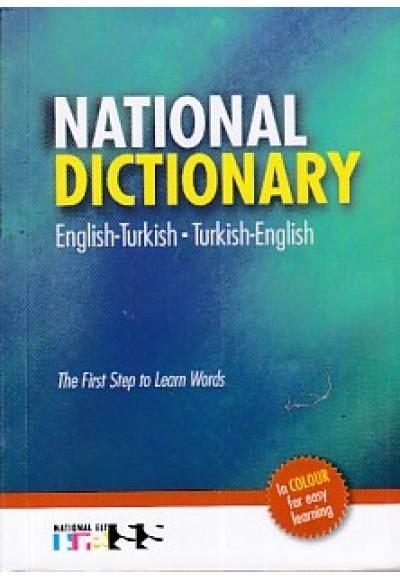 National Dictionary English Turkish Turkish English