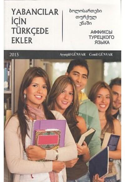 Yabancılar İçin Türkçede Ekler