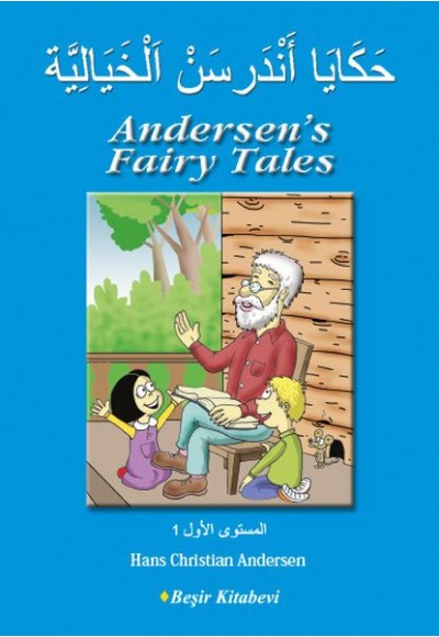 Andersen's Fairy Tales Arapça