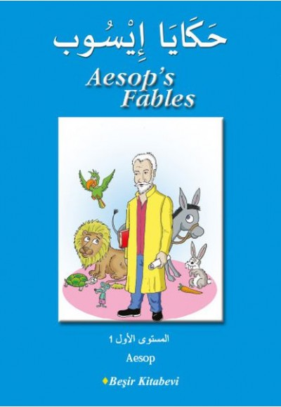Aesop's Fables Arapça