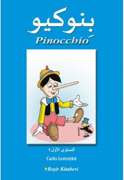 Pinocchio Arapça