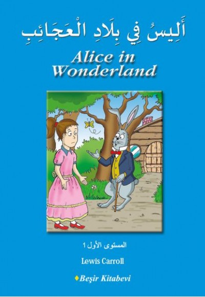 Alice in Wonderland (Arapça)