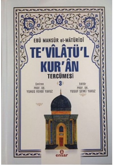Te'vilatü'l Kur'an Tercümesi 3