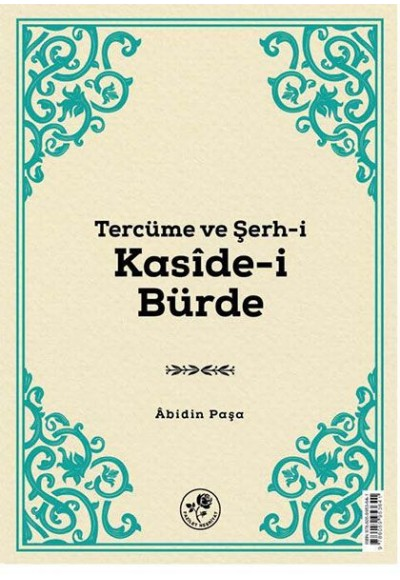 Tercüme ve Şerh i Kaside i Bürde