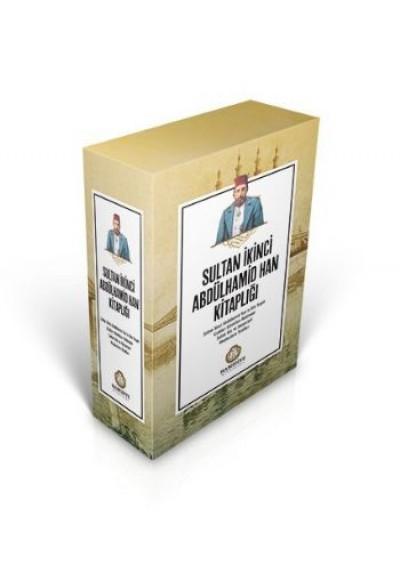 Sultan İkinci Abdülhamid Han Kitaplığı 4 Kitap