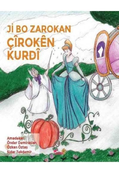 Ji Bo Zarokan Çiroken Kurdi