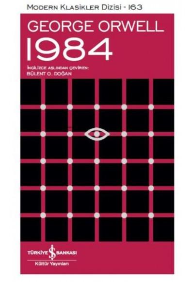 1984 Ciltsiz