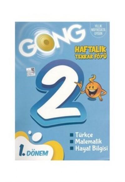 Gong 2. Sınıf 1. Dönem Haftalık Tekrar Föyü