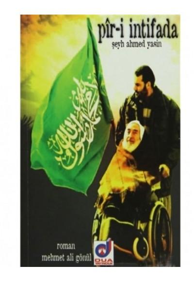 Pir i İntifada Şeyh Ahmed Yasin
