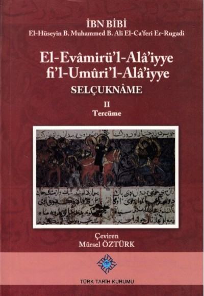 El Evamirü'l Ala'iyye Fi'l Umuri'l Ala'iyye Selçukbane