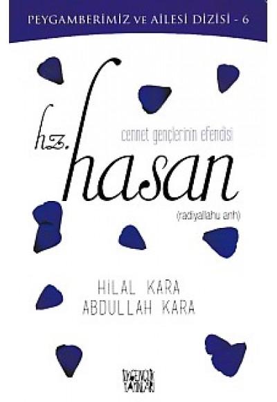 Peygamberimiz ve Ailesi Dizisi 6 Cennet Gençlerinin Efendisi Hz. Hasan