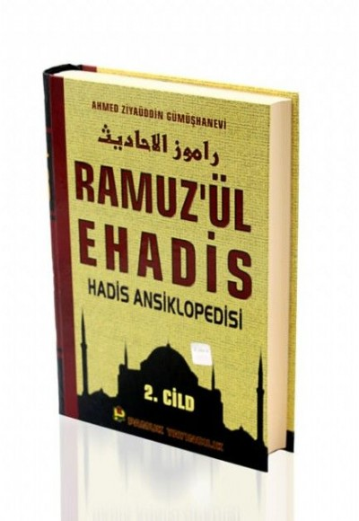 Ramuz'ül Ehadis Hadis Ansiklopedisi 2 Cilt Hadis 005 P32