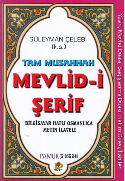 Tam Musahhah Mevlid-i Şerif