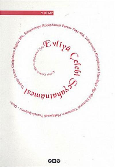 Evliya Çelebi Seyahatnamesi 2.kitap