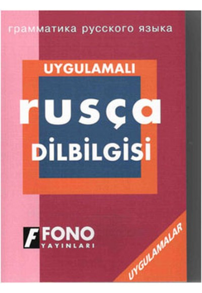 Uygulamalı Rusça Dilbilgisi