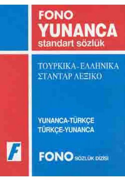 Yunanca Standart Sözlük