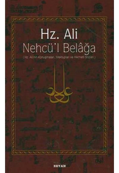 Hz. Ali - Nehcü'l Belağa