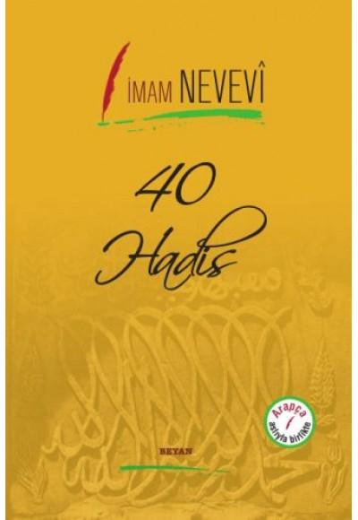 40 Hadis Arapça Aslıyla Birlikte Ciltli