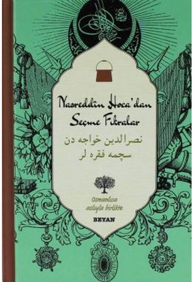 Nasreddin Hoca'dan Seçme Fıkralar Ciltli