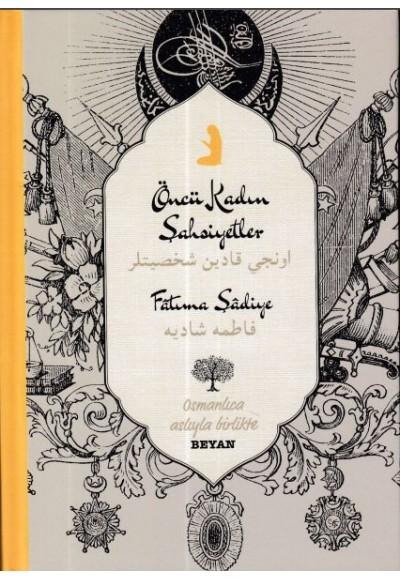 Öncü Kadın Şahsiyetler Osmanlıca Türkçe