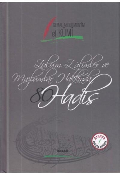 Seksen 80 Hadis Arapça Türkçe