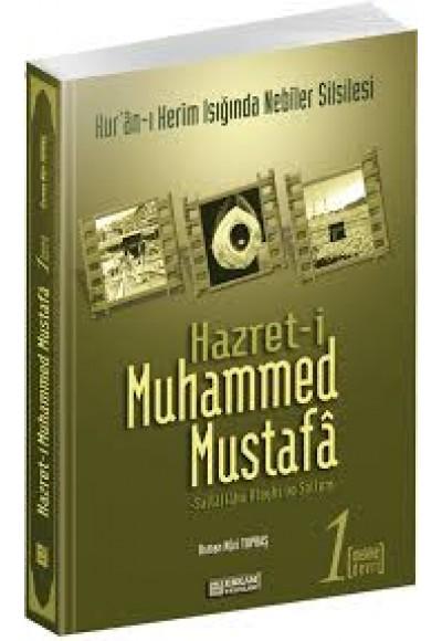 Hazret i Muhammed Mustafa s.a.v. Cilt 1 Mekke Devri
