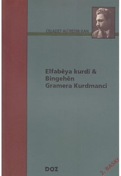 Elfabeya Kurdi - Bingehen - Gramera Kurdmanci