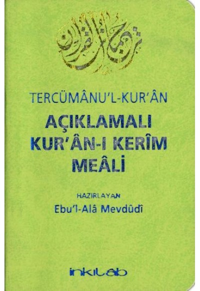 Tercümanu'l Kuran Açıklamalı Kur'an ı Kerim Meali Cep Boy