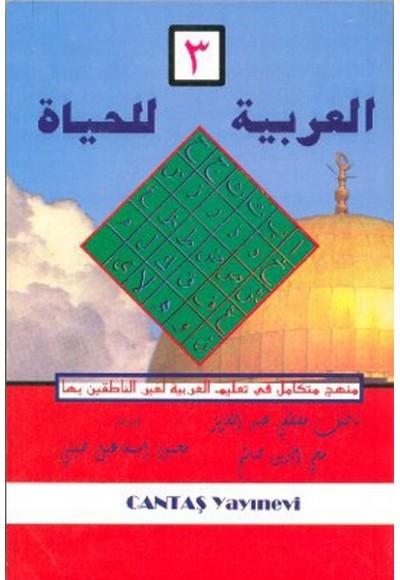 El Arabiyyetül Lil Hayat 3. Cilt