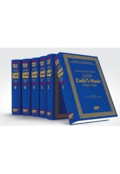 Kur'an ı Kerim Tefsiri Zadü'l Mesir Fi İlmi't Tefsir 6 Cilt