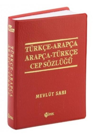 Türkçe-Arapça - Arapça-Türkçe Cep Sözlüğü