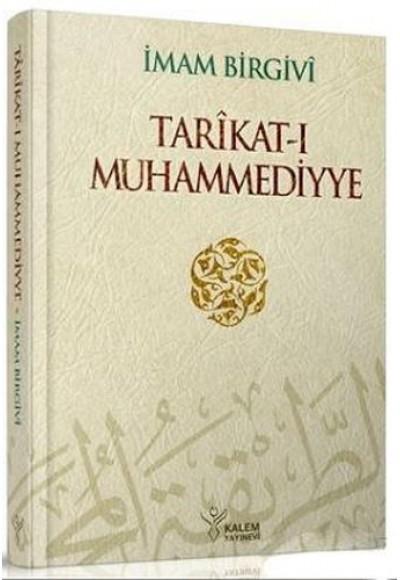 Tarikatı Muhammediyye (Ciltli)