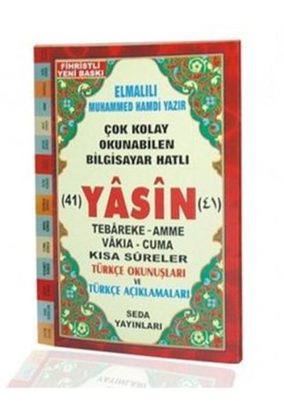 Yasin Tebareke Amme Türkçe Okunuş ve Meali Orta Boy