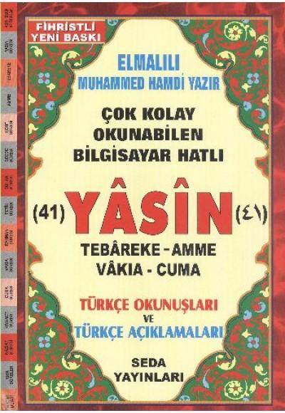 Yasin Tebareke Amme Türkçe Okunuş ve Meali Rahle Boy Kod 113