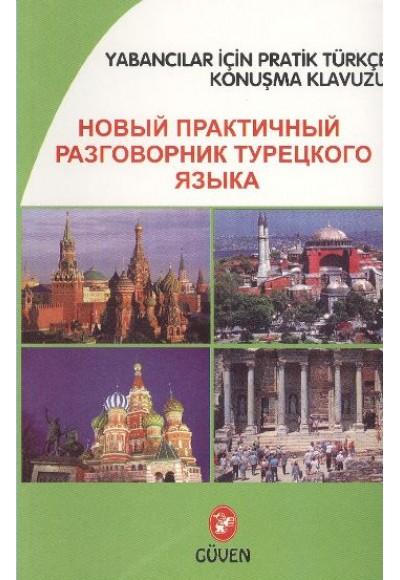 Yabancılar İçin Pratik Türkçe Konuşma Kılavuzu Rusça Türkçe