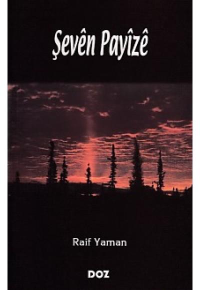 Şeven Payize