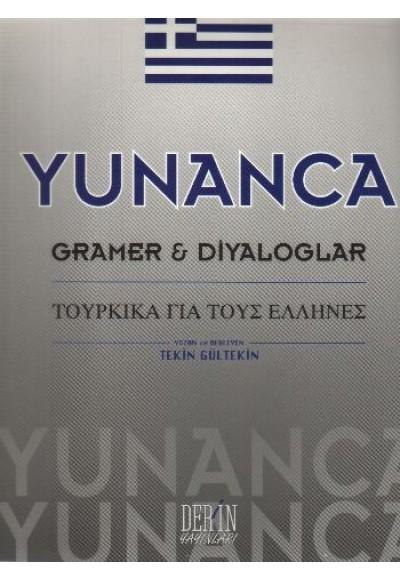 Yunanca Gramer Diyaloglar