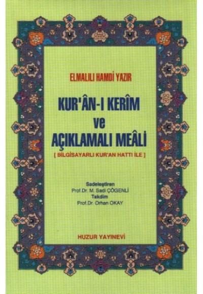 Kur'an-ı Kerim ve Açıklamalı Meali (Cep Boy-Ciltli-Şamua)