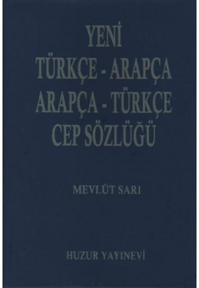 Yeni Türkçe Arapça Arapça Türkçe Cep Sözlüğü
