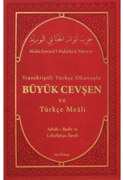 Transkriptli Türkçe Okunuşlu Büyük Cevşen ve Türkçe Meali Büyük Boy Termo Deri Ciltli