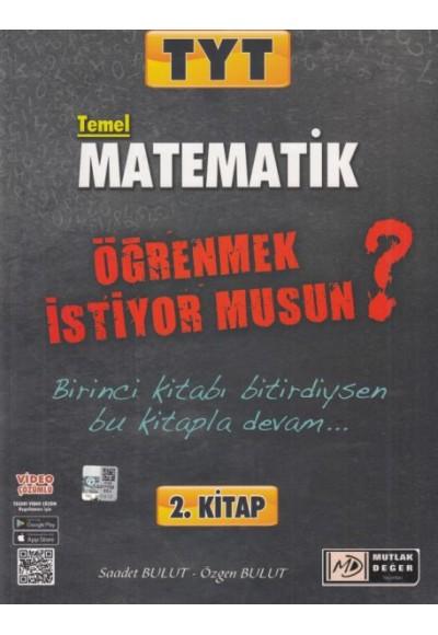 Mutlak Değer TYT Temel Matematik Öğrenmek İstiyor Musun?