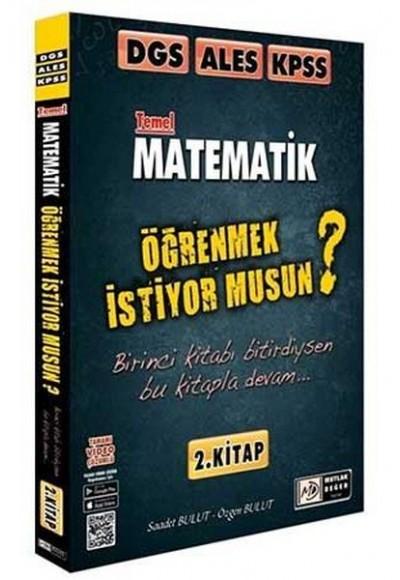 Mutlak Değer DGS ALES KPSS Temel Matematik Video Çözümlü Soru Bankası 2. Kitap