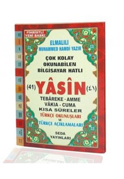Yasin Tebareke Amme Türkçe Okunuş ve Meali Çanta Boy (Kod: 45)