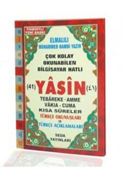 Yasin Tebareke Amme Türkçe Okunuş ve Meali Cep Boy (Kod: 50)