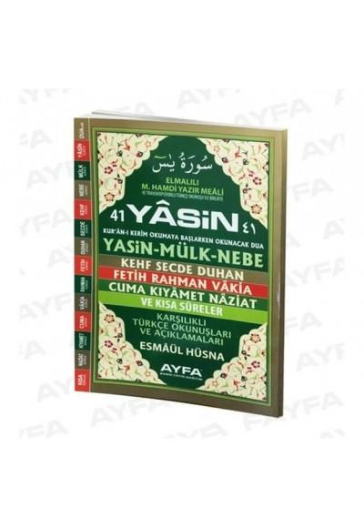 41 Yasin 2 Renk Karşılıklı Türkçe Okunuşları ve Açıklamaları Cami Boy