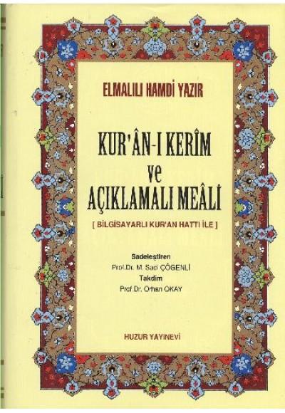 Kuran ı Kerim ve Açıklamalı Meali Kalın Meal